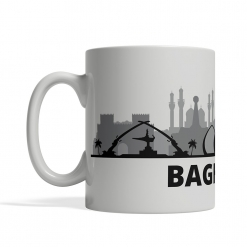 Baghdad Personalized Coffee Cup