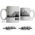 Beijing Skyline Coffee Mug