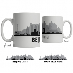 Beijing Skyline Coffee Mug