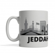 Jeddah Personalized Coffee Cup