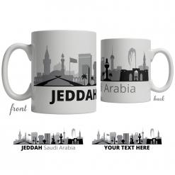 Jeddah Skyline Coffee Mug