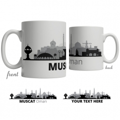 Muscat Skyline Coffee Mug