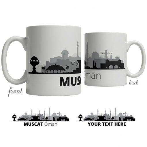 Muscat Skyline Coffee Mug