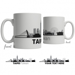 Taipei Skyline Coffee Mug