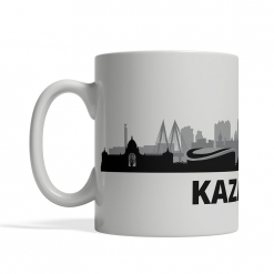 Kazan Personalized Coffee Cup