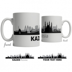 Kazan Skyline Coffee Mug