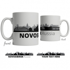 Novosibirsk Skyline Coffee Mug