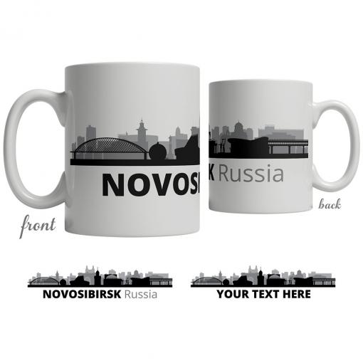 Novosibirsk Skyline Coffee Mug