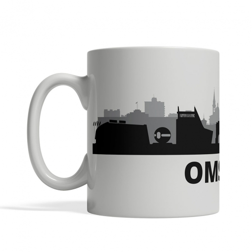 Omsk Personalized Coffee Cup