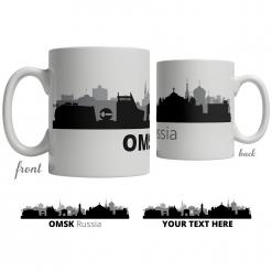 Omsk Skyline Coffee Mug