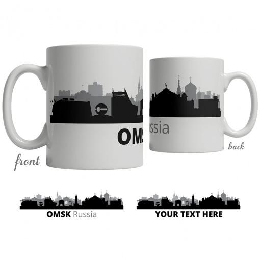 Omsk Skyline Coffee Mug