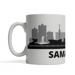 Samara Personalized Coffee Cup