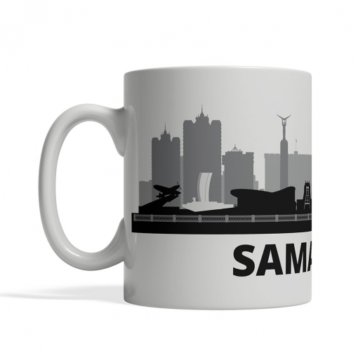 Samara Personalized Coffee Cup