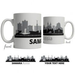 Samara Skyline Coffee Mug