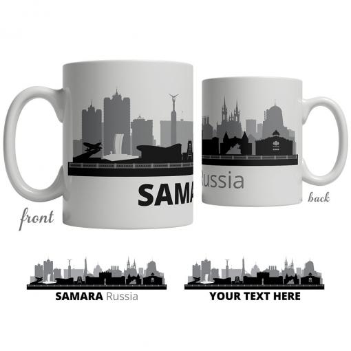 Samara Skyline Coffee Mug