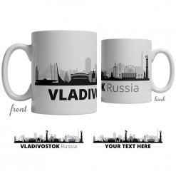 Vladivostok Skyline Coffee Mug