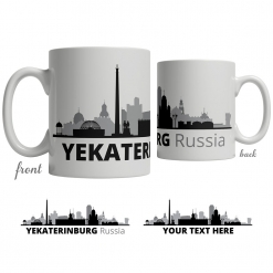 Yekaterinburg Skyline Coffee Mug