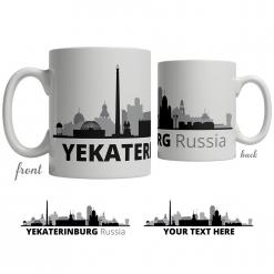 Yekaterinburg Skyline Coffee Mug