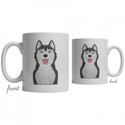 Siberian Husky Coffee Mug