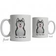 Siberian Husky Cartoon Coffee Cup