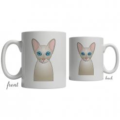Javanese Coffee Mug