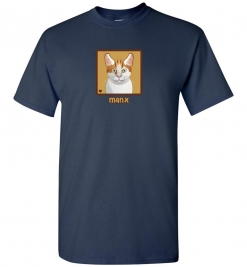 Manx Cat T-Shirt / Tee