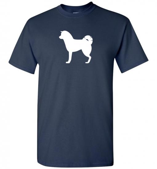 Akita Inu Silhouette Custom T-Shirt