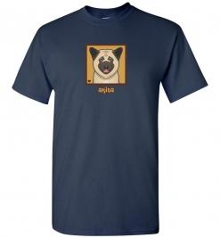 Akita Dog T-Shirt / Tee