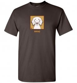 Saluki Dog T-Shirt / Tee