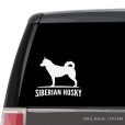 Siberian Husky Custom Decal