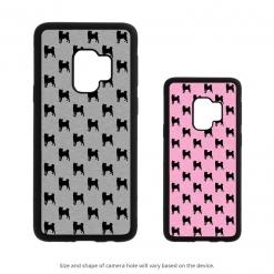 Shiba Inu Galaxy S9 Case
