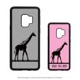 Giraffe Galaxy S9 Case