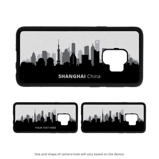 Shanghai Galaxy S9 Case