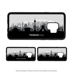 Tehran Galaxy S9 Case