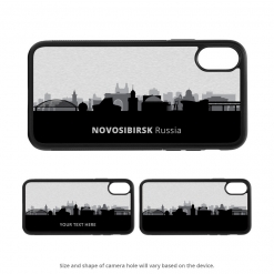 Novosibirsk iPhone X Case