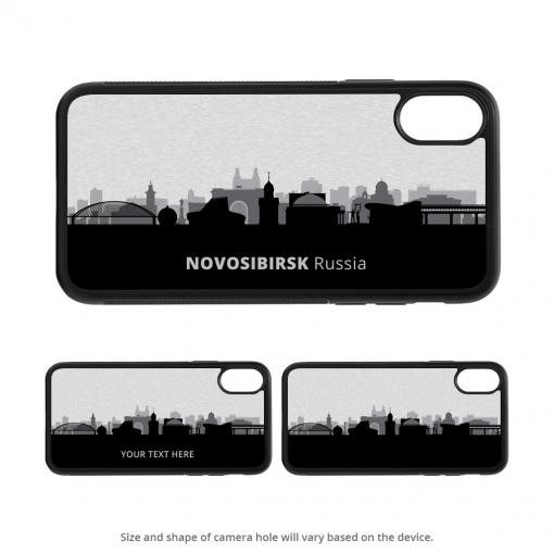 Novosibirsk iPhone X Case