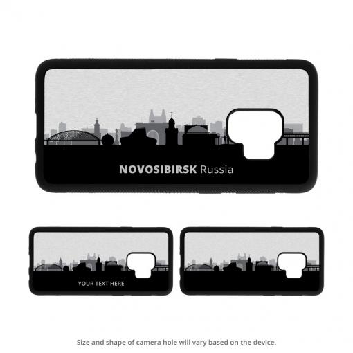 Novosibirsk Galaxy S9 Case