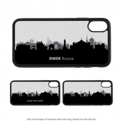 Omsk iPhone X Case