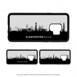 Vladivostok Galaxy S9 Case