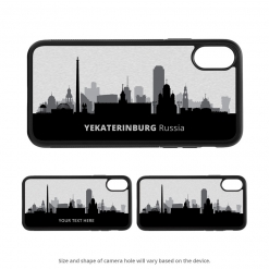Yekaterinburg iPhone X Case