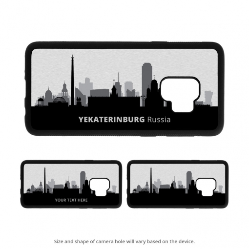 Yekaterinburg Galaxy S9 Case
